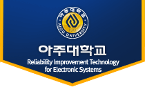 BK21+ Reliability Improvement Technology for Electronic Systems